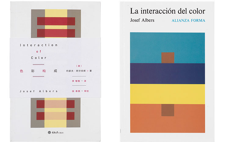 Albers book covers